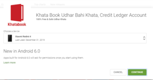 khata book for pc